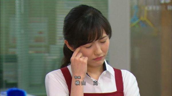 nanawa (70)