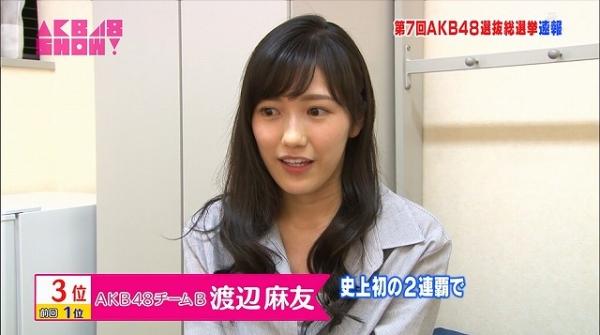 sokuhou (2)