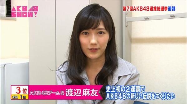 sokuhou (1)