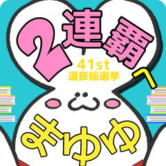 muchichi (1)