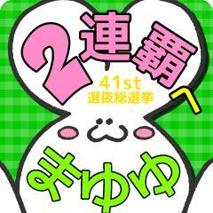 muchichi (2)