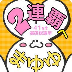 muchichi (3)
