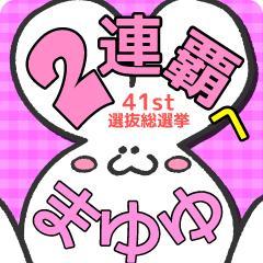 muchichi (4)