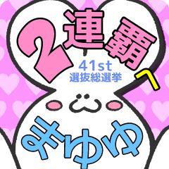 muchichi (5)