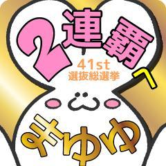 muchichi (6)