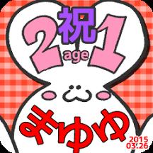 21_muchichi_re.png