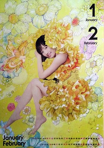 akb48-2015-wall-calendar-mayu-watanabe-01.jpg