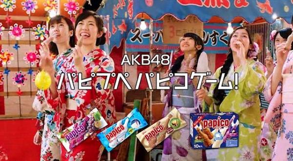 yukata_20150625185509c73.jpg