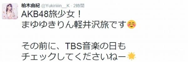 yukis_2015062718513465f.jpg