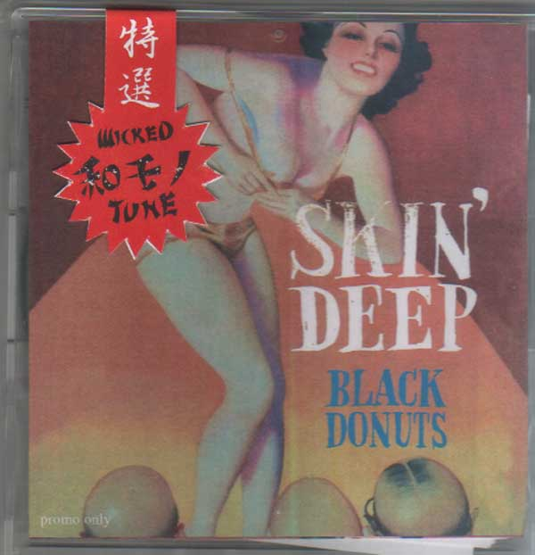 BLACK DONUTS/和物 mix CD DEEP SKIN