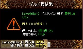 RedStone 15.06.12[05]