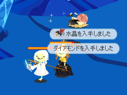 ibennto hatu