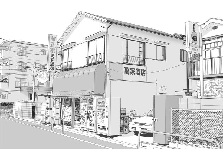 写真加工・漫画背景・酒屋001