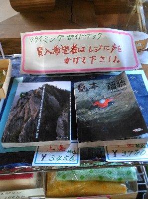 20150801mizugaki2