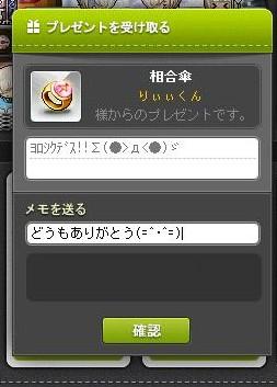 Maple150314_212609.jpg