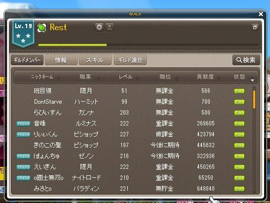 Maple150426_214419.jpg