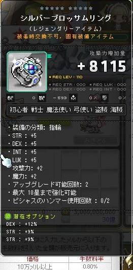 Maple150531_233448.jpg