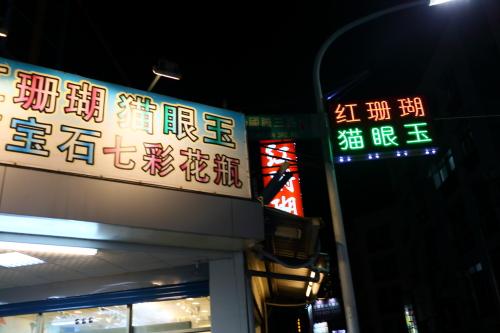 14B_5522.jpg