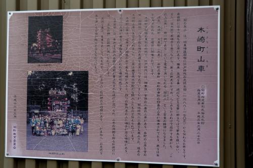 15A_0430.jpg