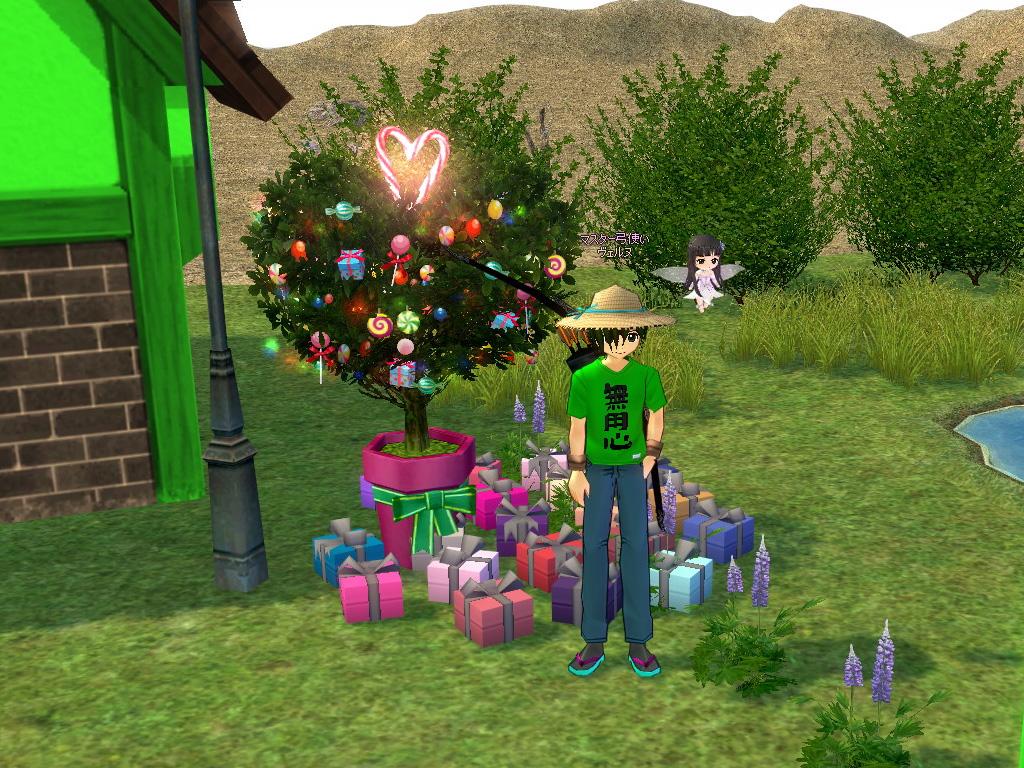 農場イベント
