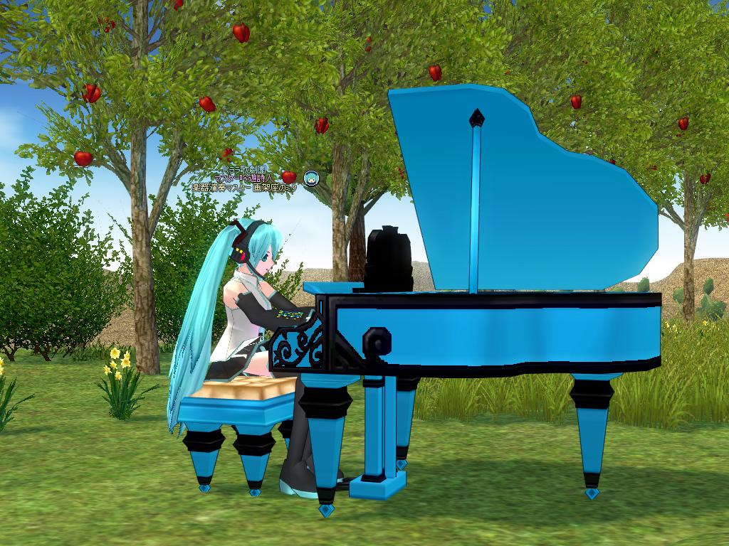ミクのピアノ