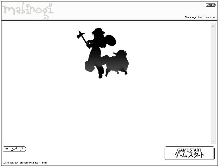 ロナの日・ログイン画面