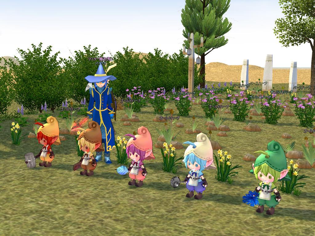 ハイタカ農場5妖精
