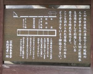 tatefuda2015-3sougisui.jpg