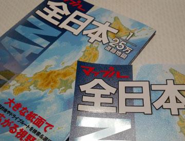tizu2015-2.jpg