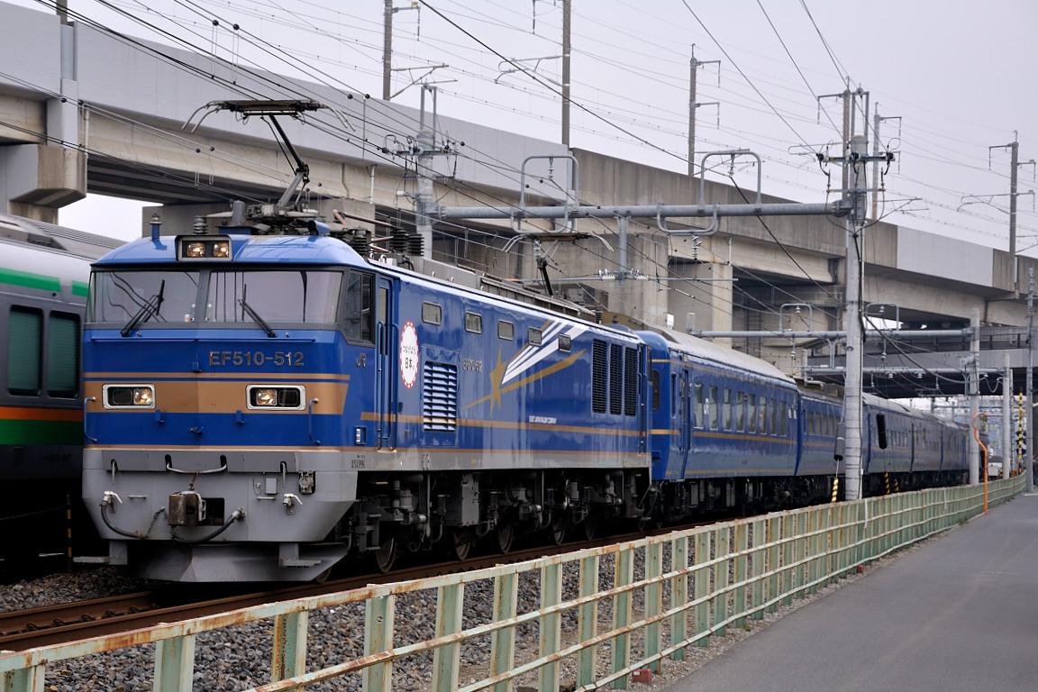 2015.03.16_0944_00[2] 久喜~新白岡 北斗星客車返却回送 EF510-512