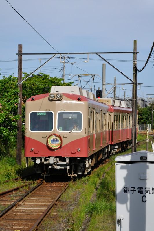 2015.05.03_1512_41[1] 銚子 2002編成