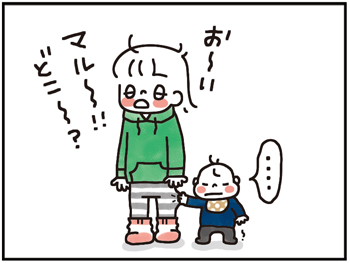 バムちゃん1