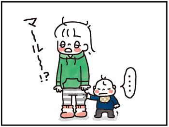 バムちゃん2