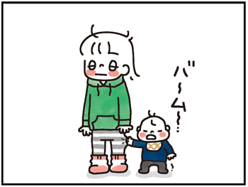 バムちゃん3