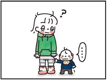 バムちゃん4