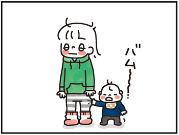 バムちゃん6