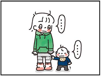 バムちゃん7