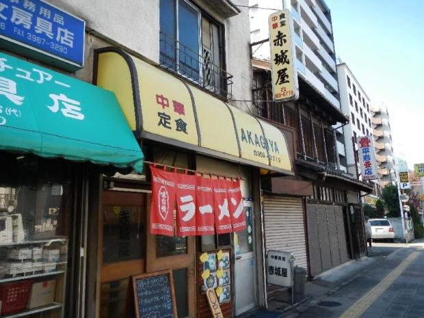 赤城屋うま煮そば (3)