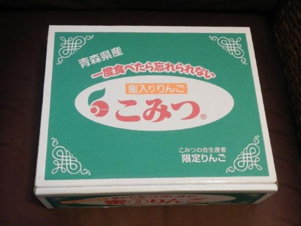 こみつ2014 (2)