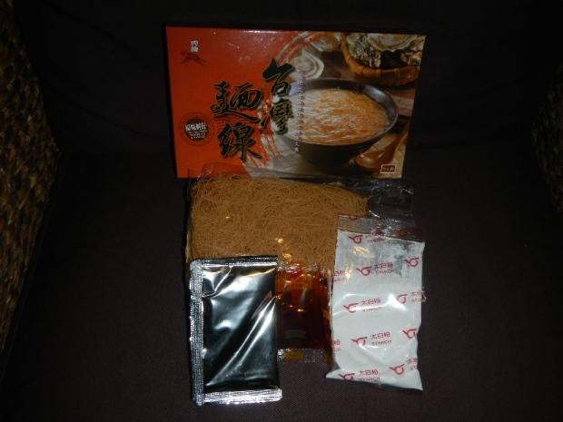 台湾麺線 (2)