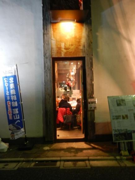 徳兵衛 (11)