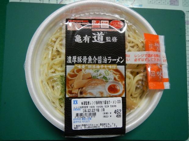 豚骨濃厚魚介醤油ラーメン@ローソン (1)