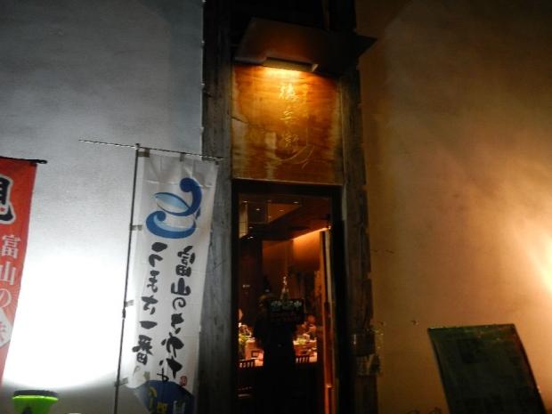 徳兵衛 (18)