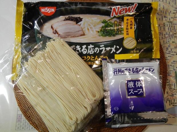博多豚骨ラーメン (2)