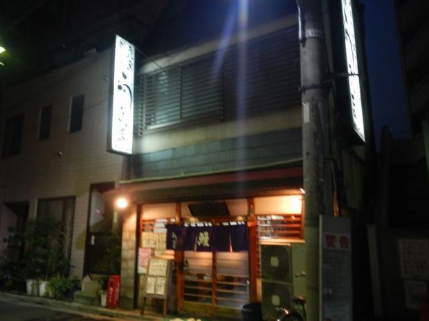うきま3-3 (1)