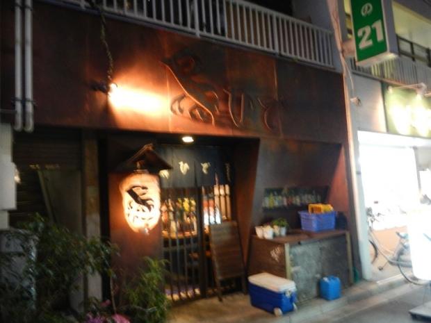 鶏ひで (1)