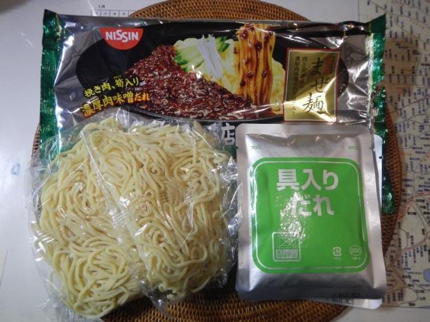 冷やしジャージャー麺@日清 (4)