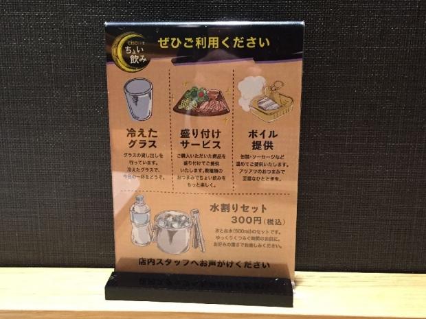 日本橋シスカ (9)