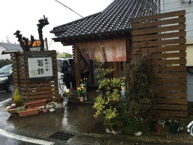 イチゴ狩り@館山 (4)