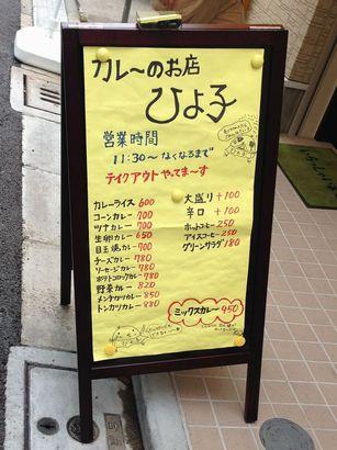 ひよこ (3)